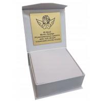 Białe pudełko pudełeczko z GRAWEREM chrzest komuni